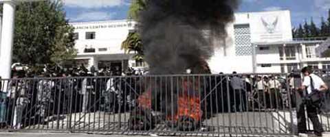 "Imagen-Ecuador: ""Comision 30-S"" instrumento de persecucion politica"