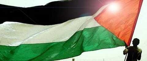 Imagen-La soledad de Palestina